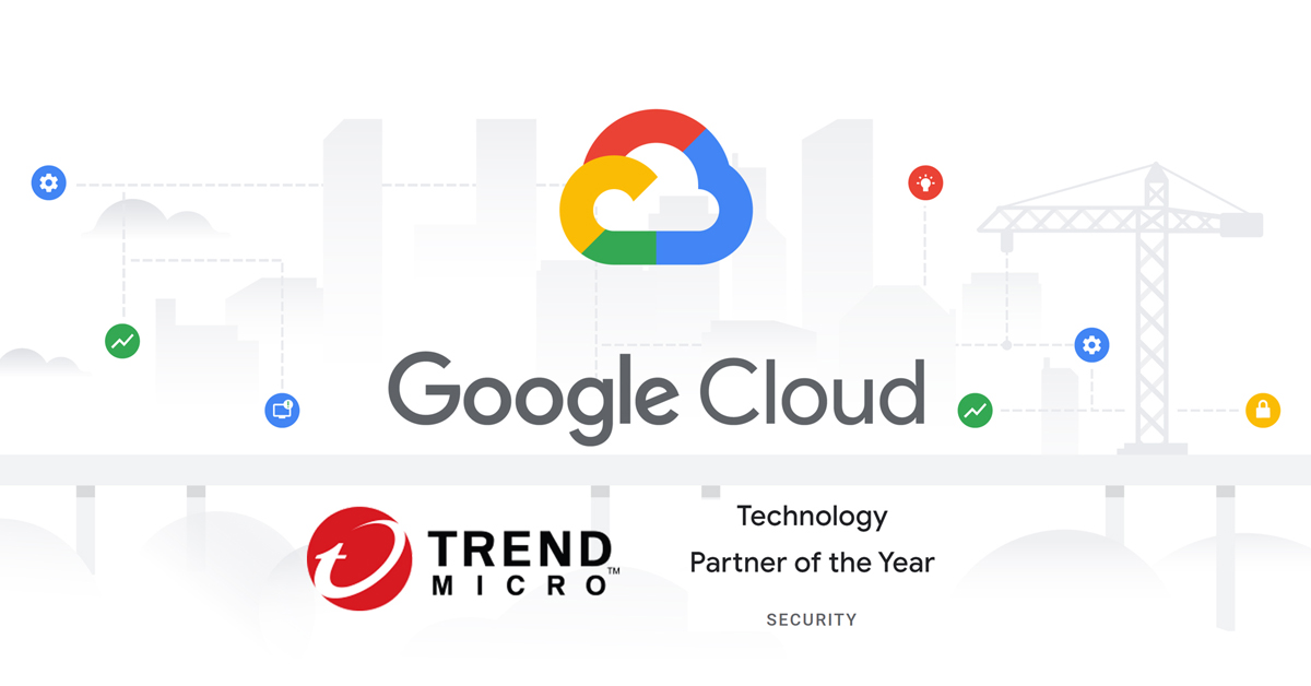 Τιμητική διάκριση της Trend Micro στα Google Cloud Awards 2019
